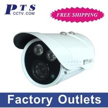 cheap waterproof ip camera