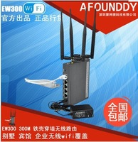 free shipping Foundry manufacturers EW300 remote power portable wireless router wireless router through the wall