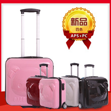 3d luggage promotion