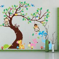 Forest Park Tree Animals Giraffe Owl Lion Wall Stickers Nursery Decal Kids Home Decors