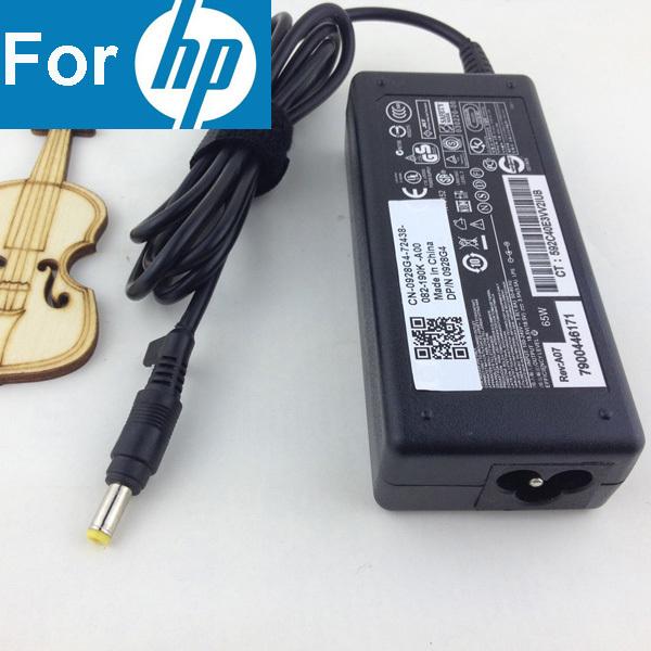 HP Pavilion DV2100 DV2500