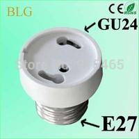 Free Shipping! 50pcs/Lot E27 to GU24 lamp socket adpter E27 to GU24 lamp base adapter high quality