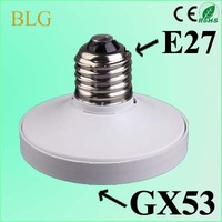 Free Shipping! 10pcs per Lot E27 to GX53 lamp socket adpter E27 to GX53 lamp base converter high quality