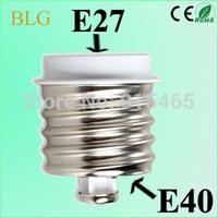 Free Shipping! 50pcs/lot Adapter E40 to E27 adapter socket converter, e40-e27 lamp holder adapter