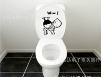 Personality Funny Toilet Glass Collage Tile Wall Stickers Toilet Stickers Wall Small Fart Child Toilet Sticker Posted!