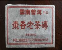 250g Made in 1990 Chinese Ripe Puer Tea The China Naturally Organic Puerh Tea Black Tea Health Care Cooked Pu er  tea brick