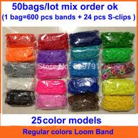 50bags Regular Colors pure color solid color DIY Wrist Refill Loom Bands Rubber Bracelet 600pcs bands + 24 pcs Sclips) 30 Colors