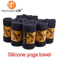 Fedex Free ship(35PC/LOT), grip yoga towel, grip yoga mat towel, Silicone yoga towel,  SGS certificate, yogitoes yoga towel