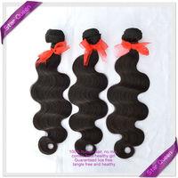 6A Unprocessed Body Wave Brazilian Virgin Hair Extensions 4pcs/lot Rosa Hair Products Human Hair Weaves Bundles Natural Color