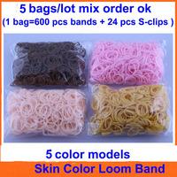 5bags 2014 New Skin Color solid color pure color DIY Wrist Refill Loom Bands Bracelet (1bag=600 pcs bands+24pcs Sclips) 5 Colors