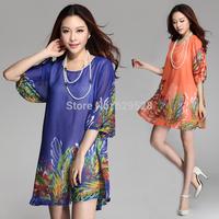 L-XXXL Summer 2014 Chiffon Print Dress O-Neck Half Sleeve A-Line Knee-Length Print Nature Women's Fashion NL41