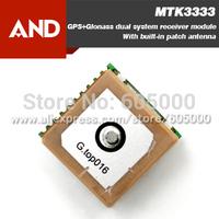 Gms-g6 module, GPS GLONASS  receiver,MT3333 Chipset