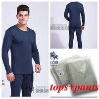 Thermal underwear men pajamas sets breathable cotton shirt bottoming winter Basic underwear Long Johns pantsuits man