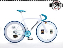 Fashion Aluminium alloy Complete Fixed Gear Bike,White Frame( 52cm) with 10 Colors Wheel (700X23C) Avialable,Can Ride Forwards(China (Mainland))
