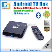 DHL free M8 TV BOX Amlogic S802 quad-core 2Ghz octa GPU 2G+8G Dual band Wi-Fi HDMI 4K XBMC Android 4 4 media player Dolby DTS