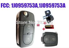key car price