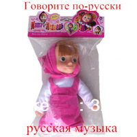Russian Language Masha And Bear Toys Doll Music Musical Dolls Electronic Toy For Girl Baby Toy Christmas Gift Brinquedos 26cm