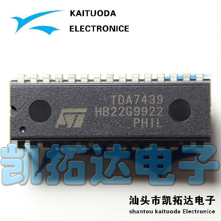 8 82 USD Free shipping 10PCS TDA7439 digital controlled