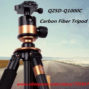 Qzsd-q1000c углеродного волокна штатив Pro фотография / штатив шаровой головкой сумка максимальная нагрузка 15 кг бесплатная доставка DHL