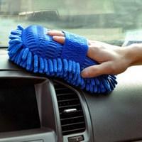 24*10*5cm Ultrafine Fiber Chenille Anthozoan Car Wash Gloves Car Washer Supplies Multi-functional Magic Car brush BZ870339