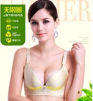 Wireless Bra Push up Seamless Bra Glossy Thin Mom Bra 70A/70B/75A/75B Large Women underwear Bra Free Shipping