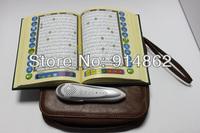 5pcs /lots digital  holy M9 quran read pen quran reader islamic gift muslim prayer koran read digital quran muslim toys