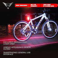 High quality bicycle safety laser lights for bicycles, electric cars, motorcycles 8 hours of continuous charging