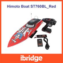 popular rtr boat