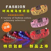 Fashion Zebra Band Flashing Dog Collars Lighted Up Nylon LED Dog Collars Free Shipping