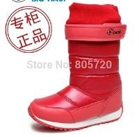 free shipping  2014 winter children girls  snow  boots warm Warm short fluffy cotton boots