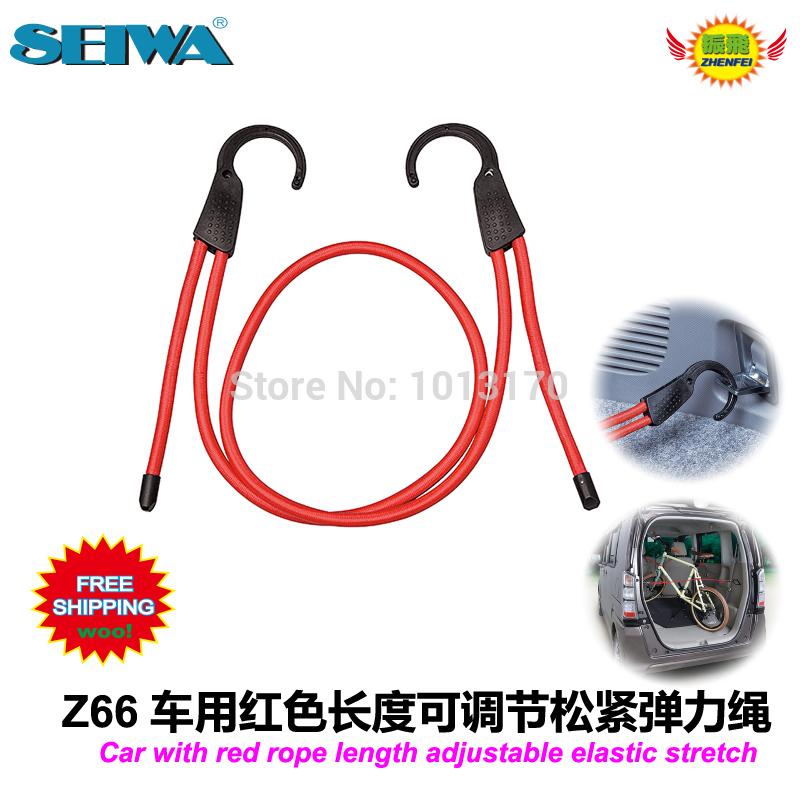 Ремень безопасности SEIWA Z66