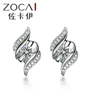 ZOCAI Encounter 100% natural diamond 0.16 ct genuine diamond 18K white gold stud earrings fine jewelry E00798