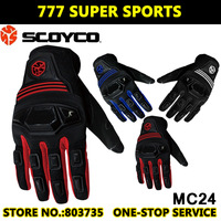 Free Shipping Scoyco MC24 Motorcycle Full Finger Glove High Protective Rubber Shell Racing Gloves Summer Motobike Guantes
