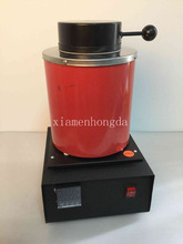 HAND-HELD ELECTROMELT FURNACE FOR GOLD / SILVER / COPPER / METAL, ELECTRIC MELTING FURNACES (220V/110V)