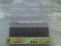 Free Shipping 2set/lot Diamond Burrs Bur Bit Set, Dremel Rotary Tool Drill Bit, 1mm Cylinder Head
