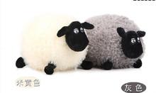 shaun the sheep plush promotion