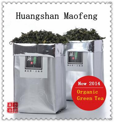 Only Today !Pure Handmade 2014 Fresh Tea Organic Huangshan Maofeng Green Tea Huang Shan Mao Feng Health Care 250g Free Shipping(China (Mainland))