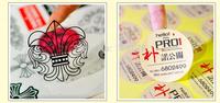 custom sticker label/ printed sticker logo/adhesive stickers/custom logo label sticker