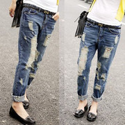 Bf hole wire drawing loose jeans slim hole harem pants beggar pants female mm plus size