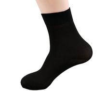 popular socks men
