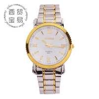 Free shipping new 2014 wholesale Men's business stainless Roman numerals Quartz waterproof steel strap wrist watch LB8507