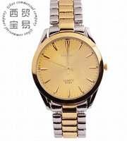 Hot sale new 2014 fashion classic wholesale Men's business glass dial Quartz waterproof steel watch band wrist watch LB8344