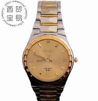 Fashion 2014 wholesale Men's Luminous pointer Rhinestone business stainless Quartz waterproof steel strap wrist watch LB8563