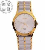 HOT high-grade 2014 wholesale Men's business full stainless Rhinestone Quartz waterproof steel strap wrist watch LB8519