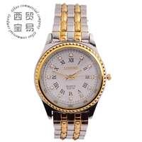 Free shipping wholesale new 2014 fashion Rhinestone Men's business Quartz waterproof steel watch band wrist watch LB8207a