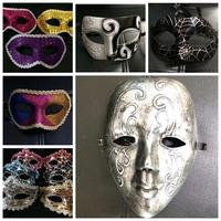 new mardi gras mask  unique 22 styles women sexy party mask Halloween Masquerade mask dancing dance mask 10 pcs/lot