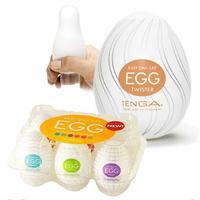 Wholesale Tenga Egg Male Masturbators Slicone Pussy Masturbation Cup Sex toys for man Sex products