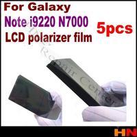 5pcs/lot lcd polarizer film for  Note 1 i9220 / N7000  polaroid film