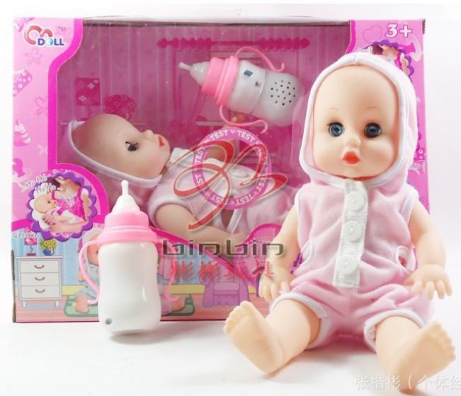 Reborn baby Lifelike vinyl silicone interactive toys brinquedos meninas para bebe 26cm baby alive laugh & snoring Christmas gift(China (Mainland))