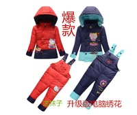2014 brand  winter jacket 90% white duck down children down jacket coat suit  girls outerwear suir 2pc set JM1263 free shipping